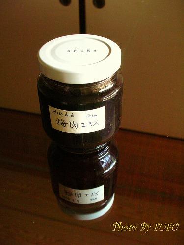 DSCN2472(FUFU).jpg